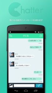 chat03
