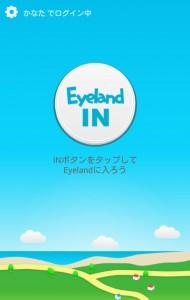 eye08