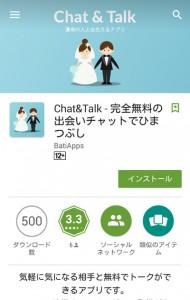 talk03
