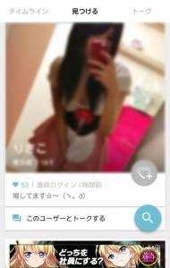 talk04