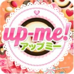 SNSチャットアプリ「Up-me!」っていうGPS搭載アプリを辛口評価!