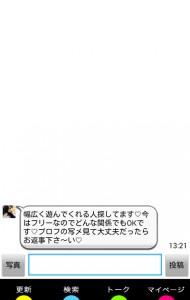 tokumei12