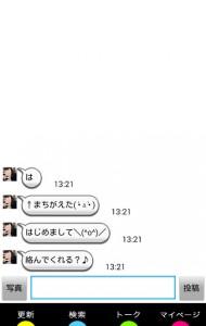 tokumei13