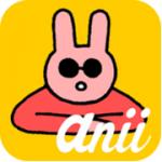 anii(エニー)という出会いアプリを実際に使ってみたので評価!