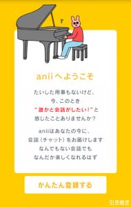 ani05