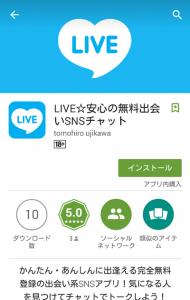 live04