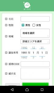 aimasu04