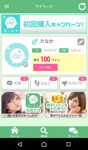 aimasu05