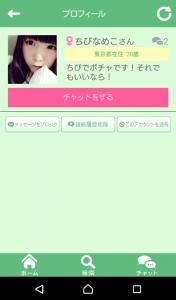 aimasu10