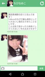aimasu11