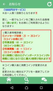 aimasu12