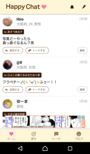 happy04
