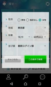 suna06