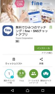 fine04