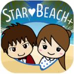 STAR♥BEACH+(スター♥ビーチプラス)という完全無料の出会いアプリを使ったので評価!