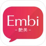 お悩み相談アプリ-Embiというios版出会い系アプリの口コミ・評判・サクラを調査!w