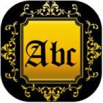 ABCTALKという出会い系アプリの口コミ・評判・サクラを使って評価!w
