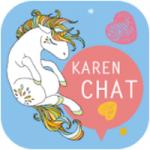 カレンという出会い系アプリの口コミ・評判・サクラを実際に使って評価!w